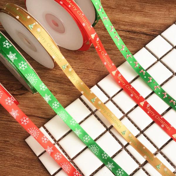 創意 聖誕節 聖誕禮物 DIY 交換禮物 聖誕包裝 緞帶 聖誕裝飾 聖誕樹 絲帶 雪花 聖誕圖片