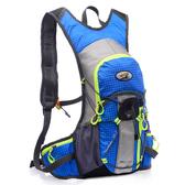 跑步背包水袋背包戶外雙肩越野騎行包男女小號12升防水徒步運動包