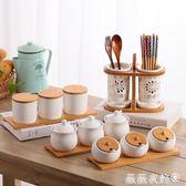 調料瓶 廚房用品陶瓷調味罐創意佐料瓶調料盒套裝家用 igo微微家飾