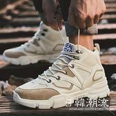 馬丁鞋  馬丁靴男冬季加絨保暖雪地靴中幫英倫風靴子男士工裝棉鞋高幫男鞋