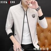 男士外套春秋季2020新款韓版夾克男立領春裝上衣個性潮男裝薄衣服「時尚彩紅屋」