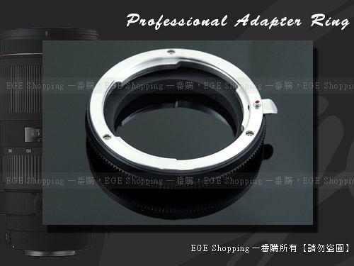 EGE 一番購】LEICA R鏡頭轉OLYMPUS OM(4/3)機身轉接環【標準版】