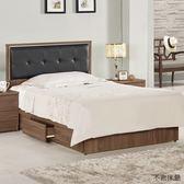 【森可家居】 諾艾爾3.5尺床片型單人床 8CM646-2 (床頭片+三抽床底)
