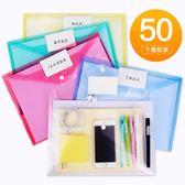 50個文件袋檔案袋資料夾文件合同收納夾