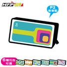【奇奇文具】特價 HFPWP 29折 收納包 筆袋 環保材質 台灣製 POPS02P2