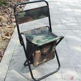 戶外便攜迷彩軍綠帶包折疊椅 金屬小板凳【YD9547】