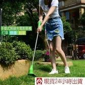 【24h現貨】割草機 家樂美充電式電動家用割草機家用除草機小型多功能草坪機 優樂美