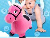 兒童充氣加厚絨布跳跳馬牛寶寶騎馬運動加厚玩具坐騎羊角球可拆洗MKS