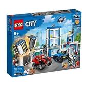 【南紡購物中心】【LEGO 樂高積木】城市 City 系列 -  警察局60246