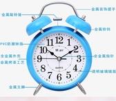 鬧鐘床頭學生創意夜光簡約多功能鬧鐘