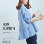 棉麻層次傘襬襯衫(淺藍)-F【KatieQ】