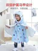 嬰兒披風兒童披風嬰兒斗篷加厚秋冬款外出防風男寶寶冬季女童公主外套披肩 小天使