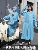 雨衣電動車長款全身防暴雨單人男女士騎行徒步加大帶袖電瓶車雨披 名購新品
