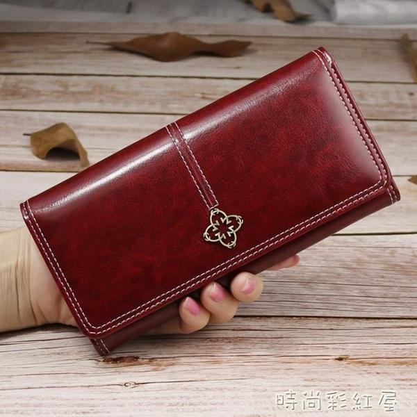 女士錢包長款女ins日韓版2020新款女式錢夾子百搭復古大氣手拿包「時尚彩紅屋」