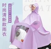 機車雨衣 電動自行車雨衣單雙人加大加厚男女機車雨披電瓶車成人騎行防 麥吉良品