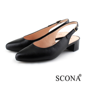 SCONA 蘇格南 全真皮 都會時尚後空跟鞋 黑色 31068-1