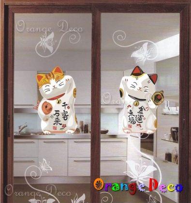壁貼【橘果設計】招財貓(單張) 過年 新年 DIY組合/牆貼/壁紙/客廳臥室浴室室內設計裝潢 春聯