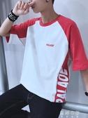 夏季新款男士港風寬鬆五分袖圓領短袖T恤潮流情侶夏裝潮男 歐韓流行館