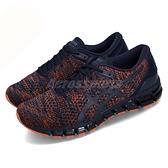 Asics 慢跑鞋 Gel-Quantum 360 Knit 2 黑 深藍 針織鞋面 全腳掌亞瑟膠 男鞋【ACS】 T840N403