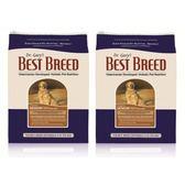 【BEST BREED】貝斯比 高齡犬低卡配方 飼料 6.8kg X 2包
