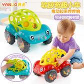 軟膠手搖鈴小汽車6-12個月嬰幼兒益智寶寶0-1-3歲手抓球男孩玩具 三色可售 父親節大優惠