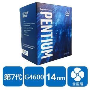 【綠蔭-免運】INTEL 盒裝Pentium Gold G4600