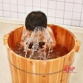 洗澡木桶 兒童泡澡桶木桶大號家用小孩浴桶浴缸實木寶寶兒童洗澡盆圓形T