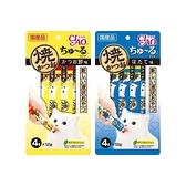 寵物家族-日本CIAO啾嚕鰹魚燒肉泥 12gx4入 (二種口味)