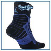 NIKE JORDAN JUMPMAN ADV 籃球襪 長筒襪 黑藍條 SX5246-014☆SP☆