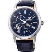 【台南 時代鐘錶 ORIENT】東方錶 SAK00005D 典雅羅馬時標日月相機械錶 皮帶 藍 42mm 公司貨開發票
