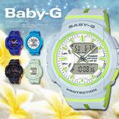 Baby-G 兩地時間 43mm BGA-240L-7A 防水 女錶 慢跑 卡西歐 BGA-240L-7ADR 熱賣中!