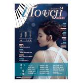小叮噹的店- iTouch就是愛彈琴 第64期 060648  (2017_10月號)