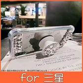 三星 Note9 Note8 S9 S9 Plus S8 Plus S8 鏡面氣囊防摔殼 手機殼 防摔 水鑽 支架 鏡面 軟邊 保護殼