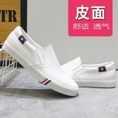 新款冬季休閒男鞋韓版白鞋潮流板鞋小白鞋老北京布鞋懶人潮鞋【快出】