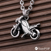鋼項鍊 ATeenPOP 疾風奔馳 送刻字 摩托車項鍊 個性潮流