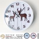 時鐘 掛鐘 創意立體數字有框鐘 森林小鹿 梅花鹿 靜音壁鐘 美式鄉村風格 特色造型時鐘-米鹿家居