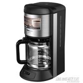 咖啡機家用美式商用滴漏式蒸汽煮咖啡壺 教主雜物間