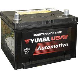 YUASA湯淺電池GR40R-CMF II免保養汽車電池★全館免運費★『電力中心』