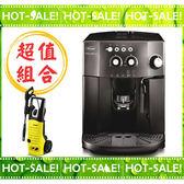 《搭贈高壓清洗機》Delonghi ESAM4000 迪朗奇 幸福型 義式全自動 咖啡機 (優於ESAM3200可參考)