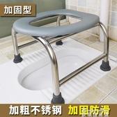 移動馬桶 坐便椅老人可折疊孕婦坐便器女家用移動馬桶老人蹲便改廁所凳子YYJ 雙十二免運