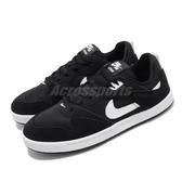Nike 休閒鞋 SB Alleyoop 黑 白 男鞋 滑板鞋 運動鞋 【PUMP306】 CJ0882-001