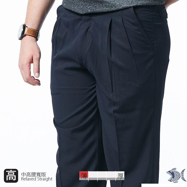 【NST Jeans】中高腰寬版打摺褲 鬆爽嫘縈 長輩爸爸阿伯褲 002(8732)