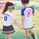 女童運動套裝韓版童裝兒童短袖T恤短裙2件套中大童網球服17夏裝新 范思萊恩