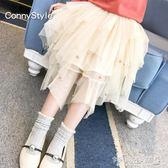 女童短裙 女童紗裙春秋童裝中大童蓬蓬裙女孩裙子半身裙不規則兒童短裙 倾城小铺