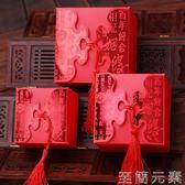 結婚喜糖盒子中國風喜糖禮盒中式創意喜糖    至簡元素