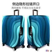 [Bbay] 行李箱保護套 耐磨 行李箱套 保護套 保護罩 22-24寸