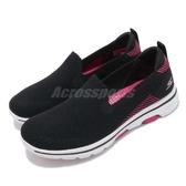 Skechers 休閒鞋 Go Walk 5-Prized 黑 粉紅 建走鞋 懶人鞋 舒適緩震 女鞋 運動鞋【PUMP306】 15900BKPK