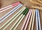 雙槍稻殼小麥筷子日式家用環保防霉筷子彩色10雙套裝不發霉兒童  百搭潮品