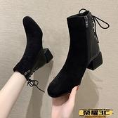 馬丁靴 英倫風粗跟馬丁靴2021秋季新款短靴春秋靴子小跟瘦瘦單靴百搭女鞋 榮耀3C
