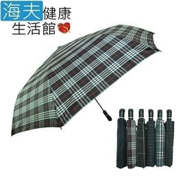 【海夫健康生活館】27吋 央帶格 自動開收傘